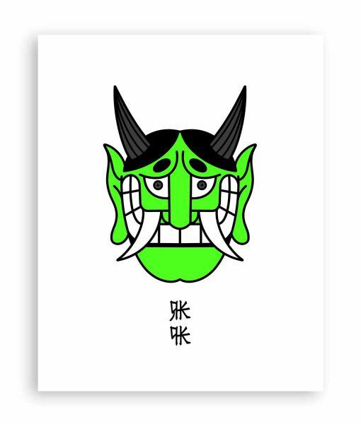 mascara japonesa ilustracion rkpk